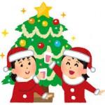 クリスマスイブに見る男性性(サヌキ)と女性性(アワ)1