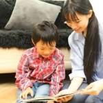 【親子関係】わたしの親子関係1【親が喜ぶ事が一番大事】