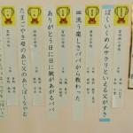 【親子関係】育メンたみちゃん誕生秘話そして『おかあさんありがとう!』