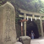 【アワサヌキ】銭洗弁財天宇賀福神社と佐助稲荷神社